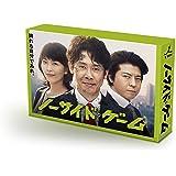 ノーサイド・ゲーム DVD