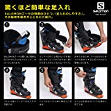 Salomon X Pro 120 Ski Boots Black/Blue/Orange