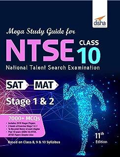Buy MEGA Study Guide for NTSE (SAT, MAT & LCT) Class 10