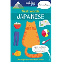 First Words Japanese (Lonely Planet Kids)