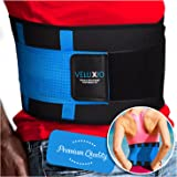 Lower Back Support Belt | Veluxio Premium Lumbar Pain Relief Brace for Men & Women