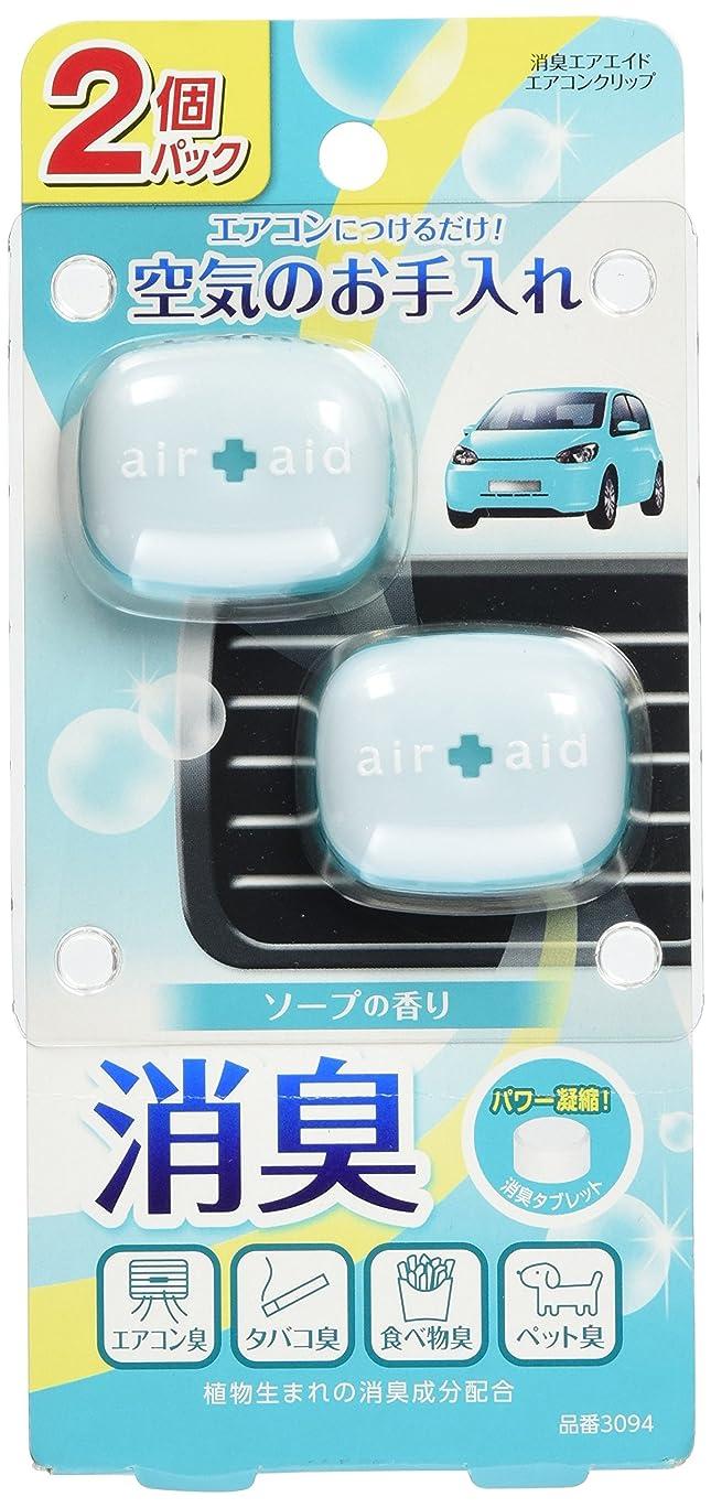 ブランド消毒剤命令的オカモト産業(CARALL) 広い車内ワイド消臭 ソープ 車用消臭?芳香剤(置き型) 800g 1489