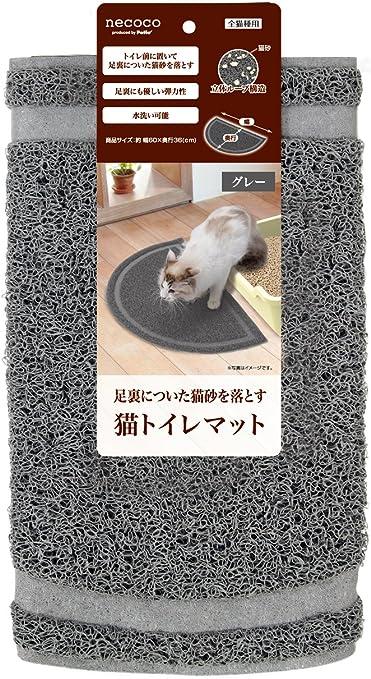 洗い 方 トイレ 猫 猫のトイレのしつけ・大人の猫~子猫までトレーニング方法を解説!