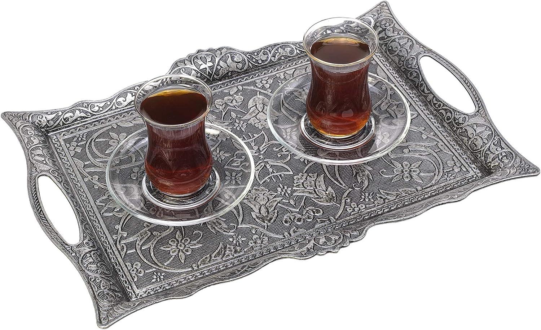 Fancy Coffee Tea Beverage Serving Tray Rectangular (Antique Silver)
