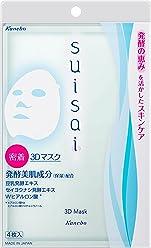 スイサイ パック・マスク 3Dマスク 4個・枚