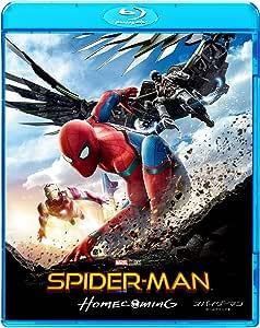 イティ・ソー 4K UHD [4K ULTRA HD+ブルーレイ] Spider-Man: