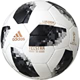 adidas(アディダス) サッカーボール 5号球 2018年 FIFAワールドカップ 試合球 テルスター18 ルシアーダ AF5302LU