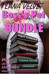 Boss's Pet Bundle Kindle Edition