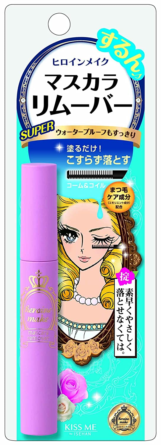 Kiss Me Heroine Make Mascara Eye Makeup Remover: Amazon.es ...