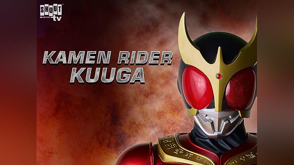 Kamen Rider Kuuga: Season One