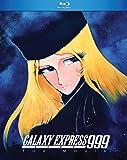 Galaxy Express 999 Blu-Ray(銀河鉄道999 劇場版)