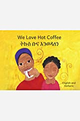 We Love Hot Coffee: In English and Amharic Kindle Edition