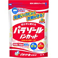 Hakugen Parazol Noncut, 800 grams