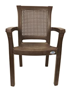 Nilkamal Armchair (Brown, Nilkamal_dynasty)