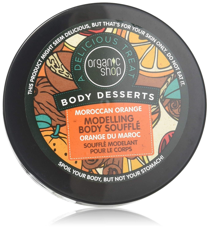 Organic Shop Body desserts Moroccan Orange Modelling Body Souffle 450ml 4744183012141
