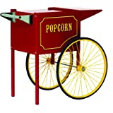 Paragon Medium Red Cart
