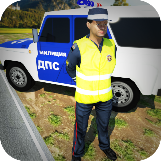 Simulator Russian Police