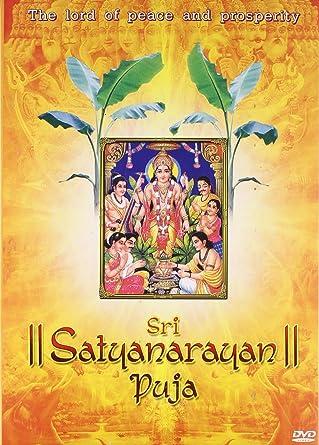 Amazon In Buy Sri Satyanarayan Puja Dvd Blu Ray Online At Best