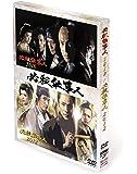 必殺仕事人2010&2012 [DVD]