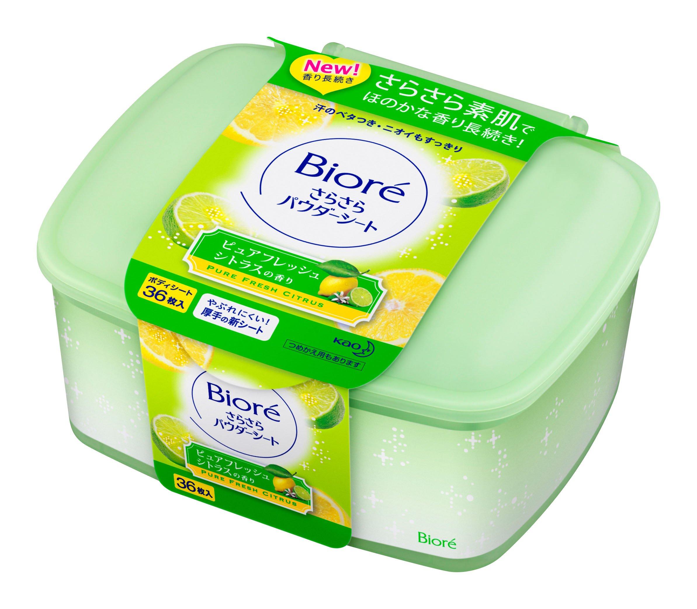 Japanese Facial Sheet Biore aroma body 36 sheets of powder sheet Pure Fresh citrus rustling