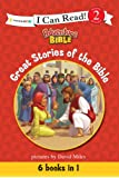 Great Stories of the Bible (I Can Read!/Adventure Bible)