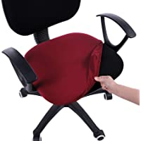 Smiry Stretch Spandex Jacquard Computer Office Chair Covers, Removable Washable Anti-dust Desk Chair Seat Cushion…