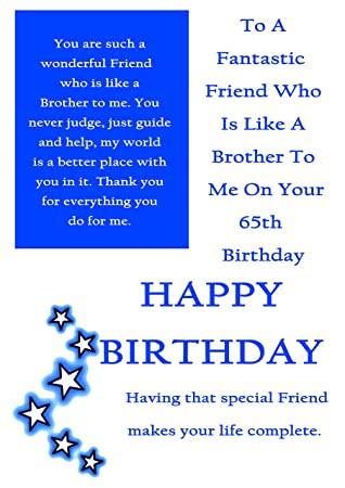Friend Like A Brother 65th Birthday Card With Removable Laminate Amazoncouk Office Products