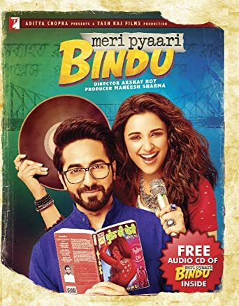 amazon com meri pyaari bindu hindi dvd latest bollywood moive