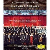 Deutsche Grammophon's 120th Anniversary Concert