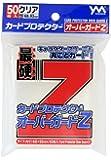 カードプロテクターオーバーガードZ (対応カードサイズ:88mm×63mm)