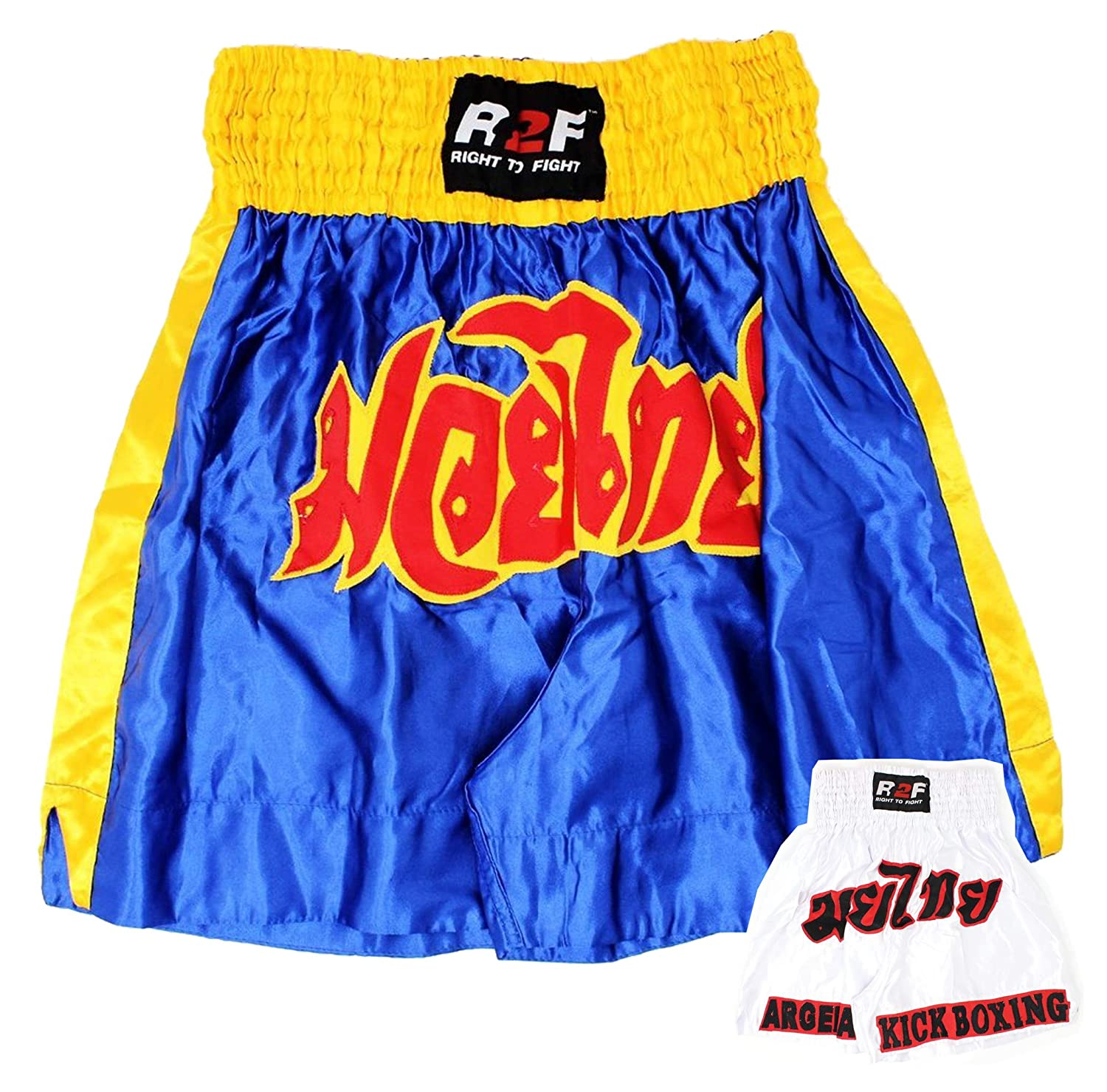 R2F Sports Boxe Bats toi Short Grappling MMA Muay Thai Bas Entraînement Martial Arts Les Troncs