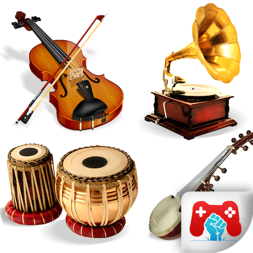 Amazon Com Learning Music Instrument Name Appstore For Android