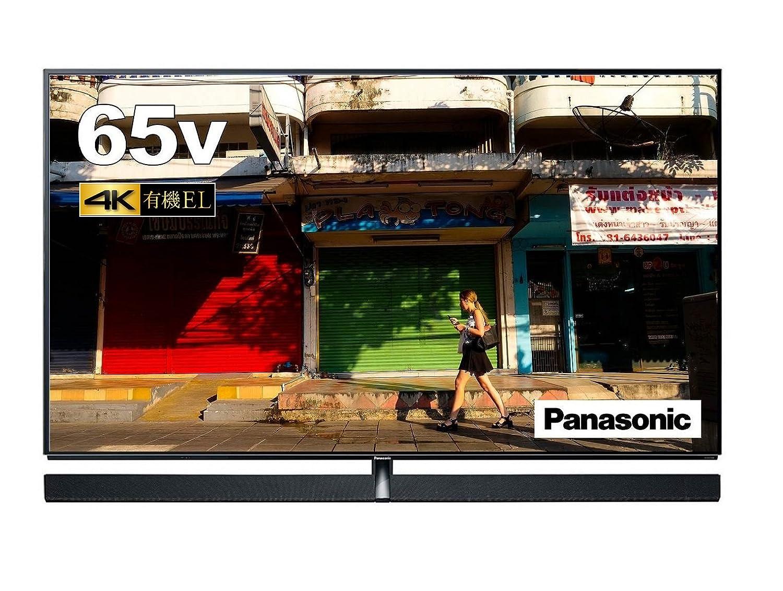 パナソニック 65V型 有機EL テレビ ビエラ TH-65EZ1000 4K USB HDD録画対応  2017年モデル 65V型  B071Z1D57Q