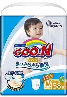 Bebon® Babywaage 1er Set, Weiß Säuglinge Und Babys - Waage Für Neugeborene