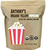 Organic Yellow Popcorn Kernels (3lb) by Anthony's, Non-GMO, UnPopped and Gluten Free