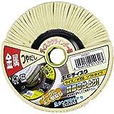 ヤナセ FFフェルトディスク ソフトタイプ FFD01