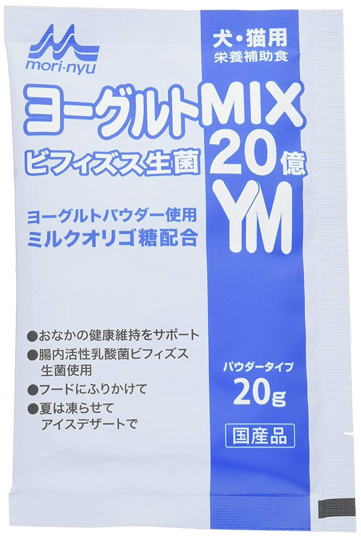 One rack (ONE LAC) yogurt mIX20g × 6 capsule
