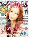 spring (スプリング) 2011年 09月号 [雑誌]
