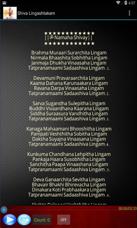 Brahma Murari Lyrics Related Keywords & Suggestions - Brahma