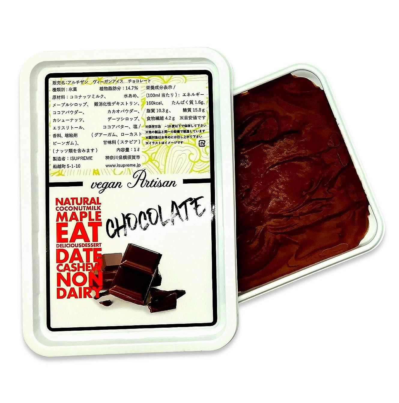 レシピ創傷ベッドまごころ弁当 糖質制限食(冷凍弁当) 冷凍食品 惣菜 お弁当 (14食セット)