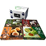 Japanese Mochi Variety Pack: Red Bean, Peanut, Green Tea, and Hamimelon Royal Family Total 29.6oz - Packed in Fusion…