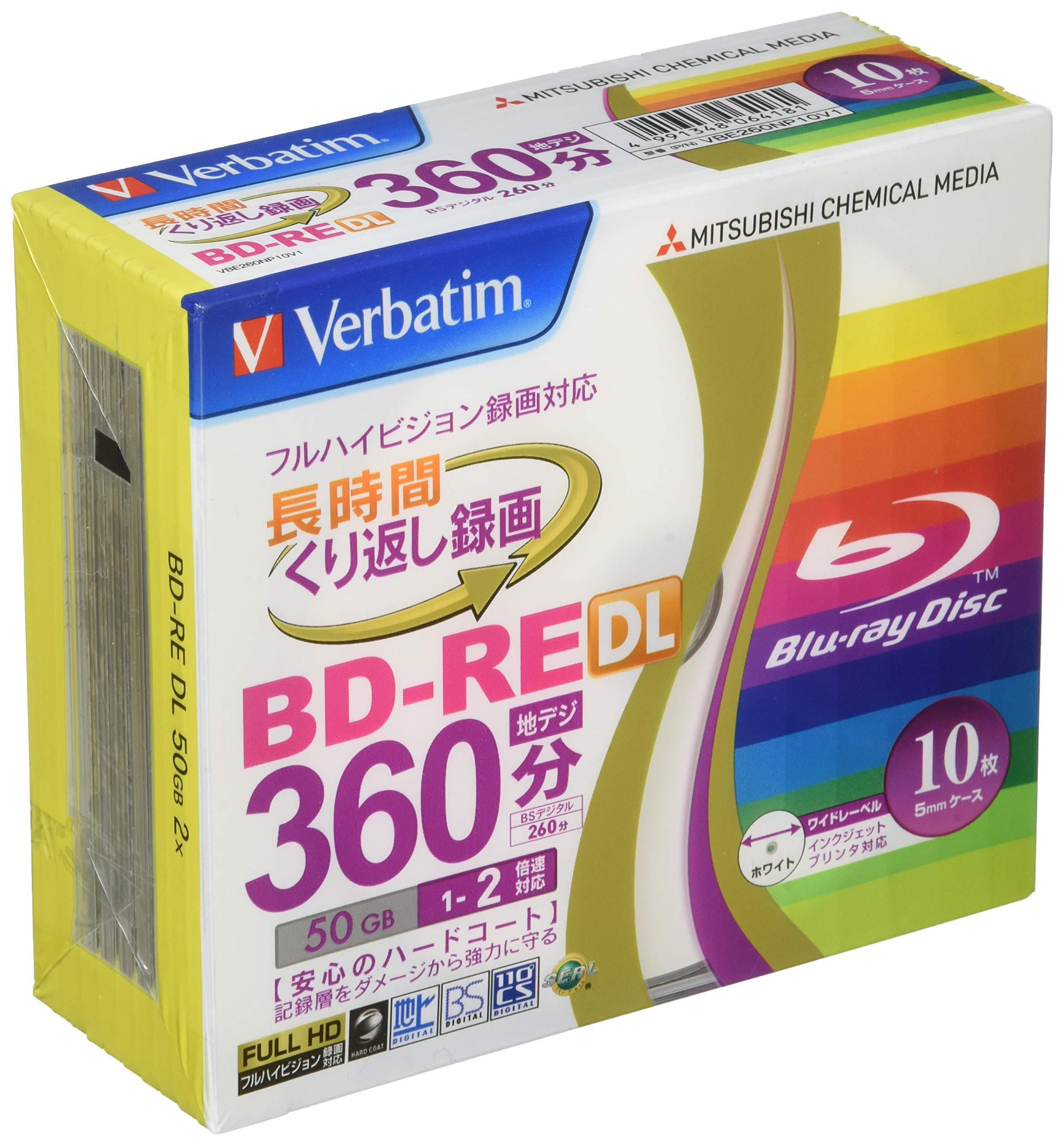 Verbatim Mitsubishi 50GB 2x Speed BD-RE Blu-ray Re-Writable Disk 10 Pack - Ink-jet printable - Each disk in a jewel case