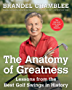 The Anatomy of Greatness: Lessons from the Best Golf Swings in History (English Edition)