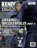 Kendo World 7.2 (Kendo World Magazine Volume 7) (English Edition)