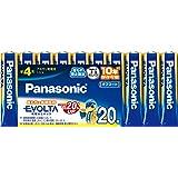 パナソニック EVOLTA 単4形アルカリ乾電池 20本パック LR03EJ/20SW