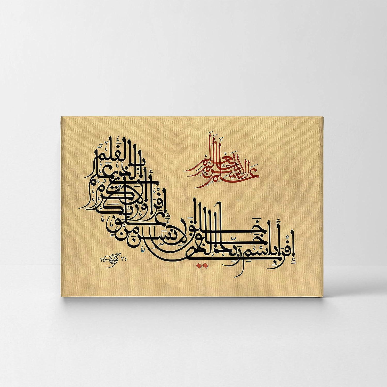 Amazon.com: SmileArtDesign Islamic Wall Art Sura Al Alaq Canvas ...