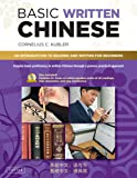 Basic Written Chinese: Move From Complete Beginner Level to Basic  Proficiency (Audio CD Included)