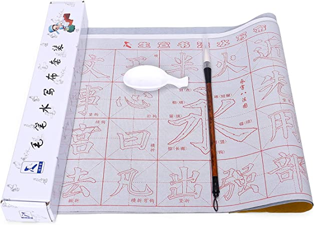 Practice Book Reusable Water Writing Magic Cloth//Paper Water Dish for Beginners I-MART Chinese Calligraphy Set- Writing Brush