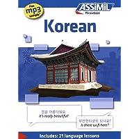 Phrasebook - Korean