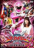 スーパー戦隊シリーズ 海賊戦隊ゴーカイジャー VOL.7 [DVD]